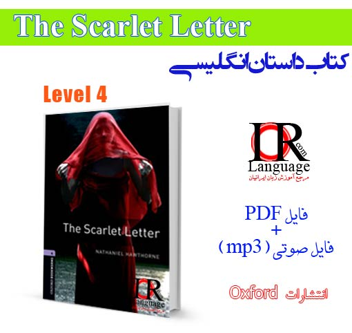 dialect in the scarlet letter Everything you need to know about the writing style of nathaniel hawthorne's  the scarlet letter, written by experts with you in mind.